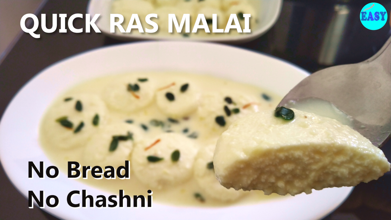 Ras Malai Without Sugar Syrup