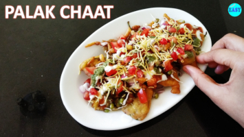 Palak Chaat Recipe | Palak Pakora Chaat | Crispy Spinach Chaat